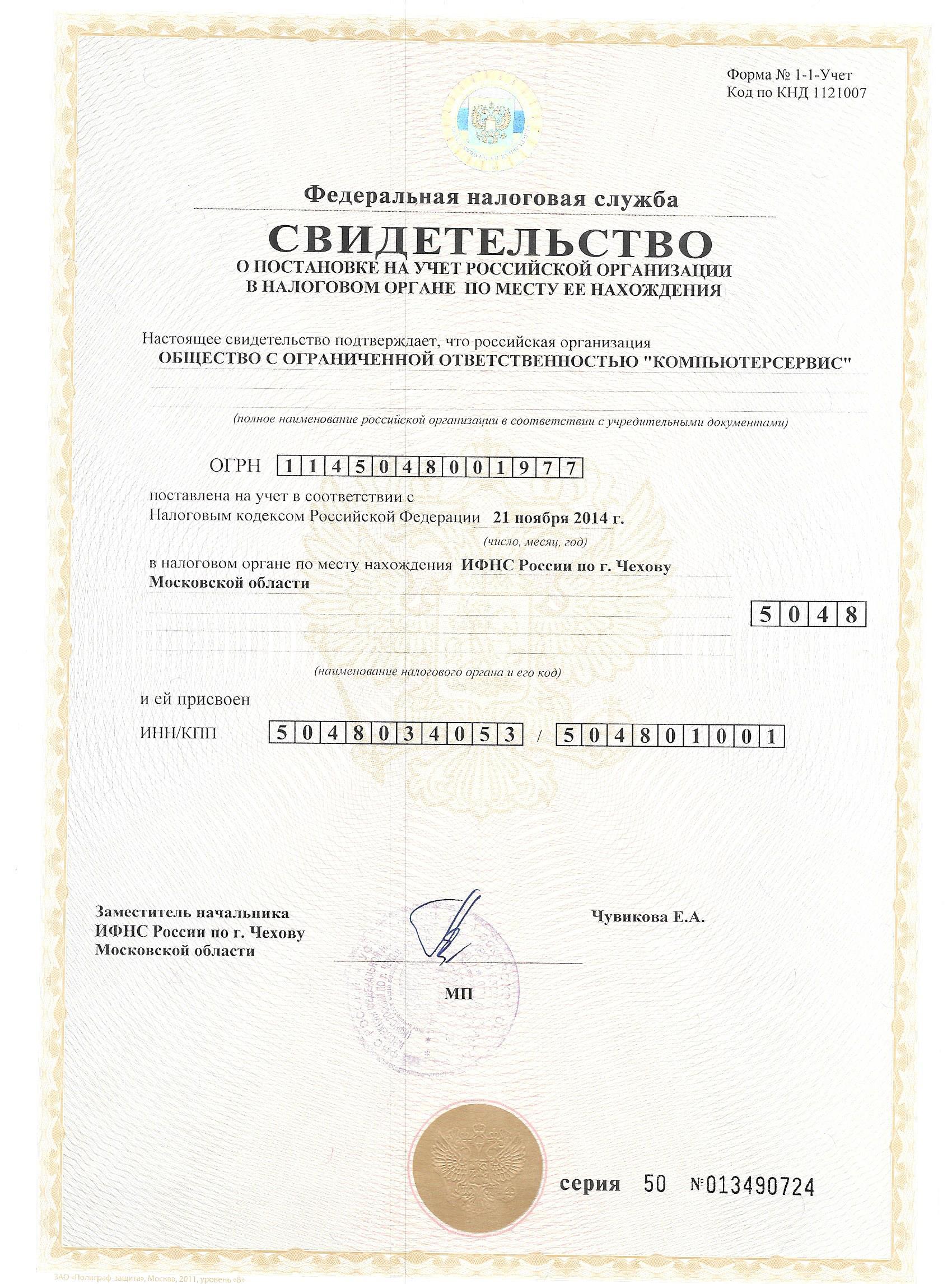 Ремонт трактора ООО  Нагорное - Ремонт  | ремонт тракторов